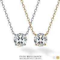 【 送料無料 あすつく対応 無料ギフトラッピング】  上質な ダイヤ のようにリアルで美しい輝きを放...