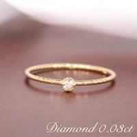 指輪 レディース 一粒ダイヤ リング ピンクゴールド イエローゴールド 18金 18K PG YG ...