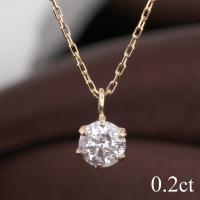レディース ネックレス ダイヤモンド0.1ct ピンクゴールド K18PG 18金/k18 ダイヤモ...