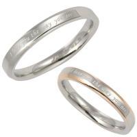 『そのままのあなたを愛している』と英語で刻印されたリング シンプルで飽きのこないデザイン♪  ※ステ...