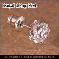 ピアス メンズ Royal Stag Zest ホワイトキュービックジルコニア アラベスク シルバー...