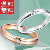 【安心の日本製】この高級感でこの価格! シンプルなデザインに一粒の石が留めて♪さりげなく可愛らしいオ...