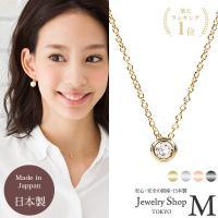 ◆CanCam/GINGER掲載商品◆ 徳澤直子さん他モデルさんに多数着用して頂きました  当店No...