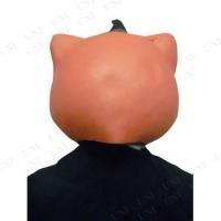 SALE  いたずらキャット ピンク コスプレ 衣装 ハロウィン パーティーグッズ かぶりもの 怖い マスク