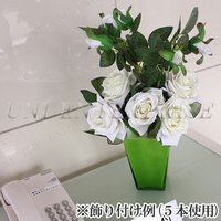 あすつく  SALE  Funderful 造花バラ スプレーホワイト つぼみ付 5点セット 店舗装飾品 飾り デコレーション ディスプレイ POP