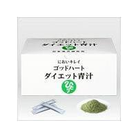 銀座まるかん ゴッドハートダイエット青汁 93包