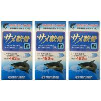 サメ軟骨 粒 180粒 3個セット (マルマン)