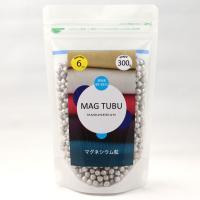【今だけポイント10倍】マグネシウム 粒 純度99.95%以上 6~7mm 300g MAG TUBU マグツブ 洗濯 風呂