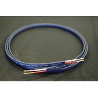 【SIN-KAI(MS227C)の仕様】 ■ケーブル外径/4×10mm ■導体/PC‐Triple ...