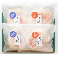 涼味「夏のかぶら寿し(2種詰合せ)」を販売。石川県産のカブに紅鮭と鯖の2種類をそれぞれに挟み麹(米糀...