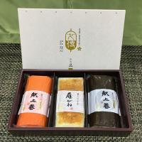 女傳「かまぼこ献上巻3種入り(箱入り)」を販売。お土産や御贈答におすすめの富山の特産品です。富山の全...