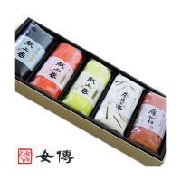 女傳「かまぼこ献上巻5種入り(箱入り)」を販売。お土産や御贈答におすすめの富山の特産品です。富山の全...