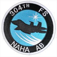 航空自衛隊第304飛行隊パッチ ハイビジバージョン(カラー) 航空自衛隊那覇基地所属、F-15J/D...