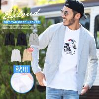 テーラードジャケット メンズ アウター カット素材 天竺編み 透け カジュアル ビジネス オフィス フォーマル