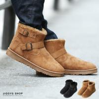 ■商品名:Bracciano ムートンショートブーツ  (筒の高さ/ヒールの高さ/履き口/足幅/アウ...