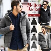 ジャケット 中綿ジャケット ブルゾン メンズ アウター ダウンジャケット アウトドア ウェア フード 暖かい 防寒 S LL XL 送料無料