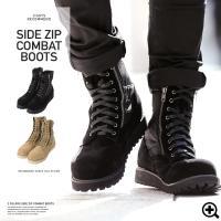 コンバットブーツ メンズ ワークブーツ ミリタリー シューズ 靴  ■サイズ:【筒の高さ/ヒールの高...