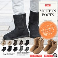 ムートンブーツ メンズ シューズ 靴  ■サイズ:【筒の高さ(ミドルタイプ)/筒の高さ(ショートタイ...