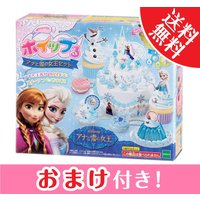 おもちゃ W-71 ホイップる アナと雪の女王セット