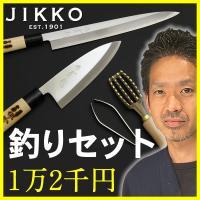 【商品詳細】  1.上打 出刃 150mm    鋼:日本鋼 柄:PC口輪柄      2.上打 刺...