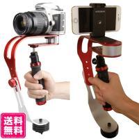 動画を撮影する際の強い見方。 カメラを載せると重りとバランスし、手ブレを防止。 水平を維持した動画撮...