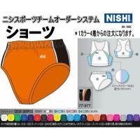 メーカー:NISHI ニシスポーツ カテゴリ:陸上・ランニング 種別:ウエア シリーズ:受注生産オー...