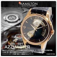 ハミルトン HAMILTON クロノグラフ 腕時計  商品仕様:約H39×W39×D10mm (ラグ...