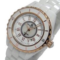 サルバトーレ マーラ SALVATORE MARRA クオーツ レディース 腕時計 ウォッチ  商品...