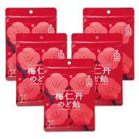 梅仁丹のど飴(5袋セット) 森下仁丹