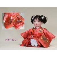 市松人形 抱き人形 (手足が自由に動きます) 童人形 間口23×奥21×高23cm 市松人形・お土産...