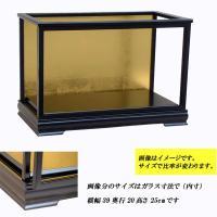 数量限定品 人形ケース(ガラス前扉タイプ) 幅39奥行20高25cm(ガラス寸法)内計りです。ガラス...