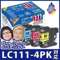 ▼適合プリンタ DCP-J957N / DCP-J952N / DCP-J757N / DCP-J7...