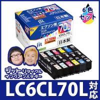 ▼適合プリンタ  EP-306 / EP-706A / EP-775A / EP-775AW / E...