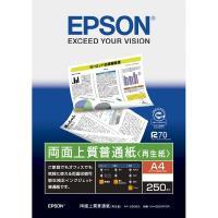 ビジネス文書の大量印刷やホームページのプリントアウトなどに適したインクジェット用の普通紙。  こちら...