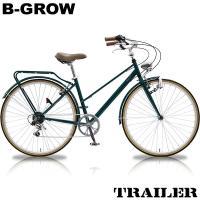 B-GROW TR-CT701 ORTER(オルター)は、B-GROW(ビーグロウ)の700C型6段...