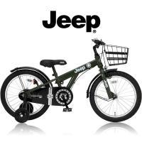 JEEP JE-18は、JEEP(ジープ)の2017年度モデル18インチ子供自転車です。