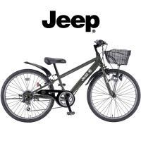 JEEP JE-24Sは、JEEP(ジープ)の2017年度モデル24インチ6段変速子供自転車です。
