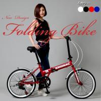 オリジナルニューデザイン20インチ折りたたみ6段変速自転車アルミニウムフレーム。 フレームをアルミ設...