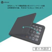 キーボード 【送料無料 12ヶ月保証】ワイヤレス 折り畳み式  ミニキーボード Windows Android iOS Mac 対応 iClever Bluetoothキーボード IC-BK06