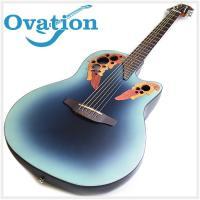 エレアコの代名詞とも言える「オベーション」。唯一無二の美しいデザインと、ラウンドバックボディから生み...