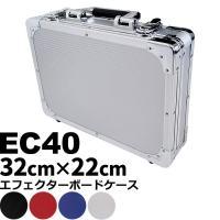 エフェクターを複数接続して使用しているのならば、絶対に欲しいエフェクターボード。  音を設定したエフ...