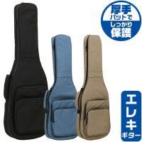 軽量・頑丈・大容量なギグバッグ。持ち運びや保管が安心です!  ストラトやレスポール(変形以外)など、...