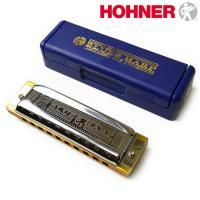 ハーモニカ 10ホールハーモニカ ホーナー 長調・メジャーKEY HOHNER BluesHarp 532BX MAJORKEY 10Hole ブルースハープ