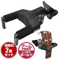 ・お得な2個セット販売です。1個あたり1,695円(税込)  ・ソリッドボディーギターに適したショー...