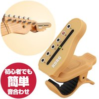 【ネコポス 対応】ギターのヘッドと同形状で直感的にチューニングができます!  ギター(片連)のヘッド...
