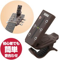 【ネコポス 対応】ギターのヘッドと同形状で直感的にチューニングができます!  ギター(両連)のヘッド...