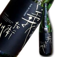 義左衛門 純米吟醸 1800ml 【若戎酒造:三重県伊賀】   地酒  日本酒
