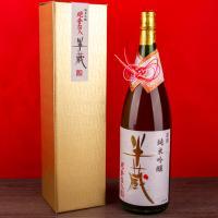 伊勢志摩サミットワーキングディナー乾杯酒として選ばれ人気急上昇の蔵元の酒! 煌びやかに、贅沢に、たっ...