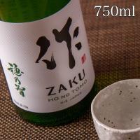 『作』シリーズ特有な優しい酸効いた味わい。 シリーズの中では一番落ち着きのある少し辛口な印象のお酒で...