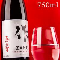 その『作(ザク)』純米酒シリーズ。 青林檎を想わせる豊かな香りを持った軽快で爽やかな味わい。 洋食系...